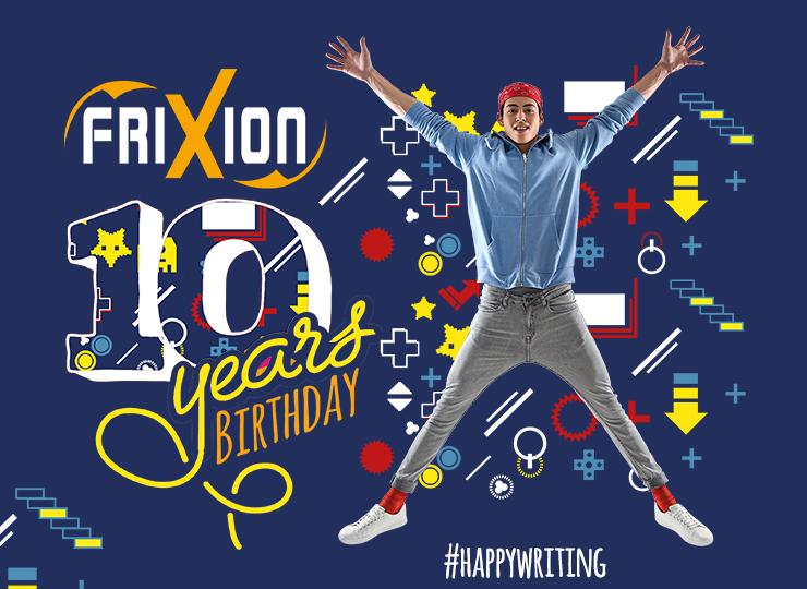 Célébrez les 10 ans FriXion avec la série Limitée !