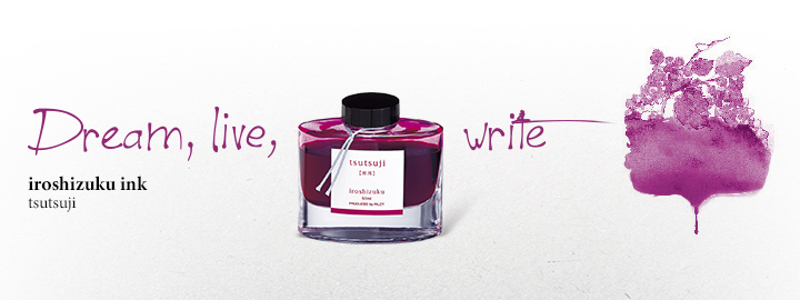 Iroshizuku Ink Pink - Pilot Fine writing